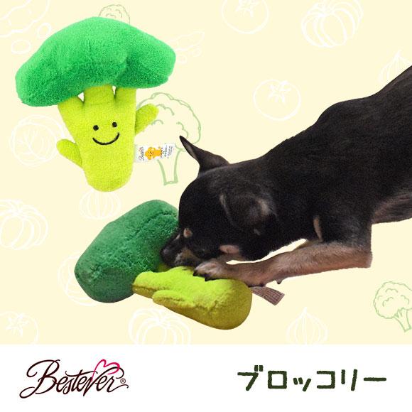 犬 おもちゃ ベストエバー Love Pets by Bestever/ブロッコリー 布製 ぬいぐるみ 犬のおもちゃ