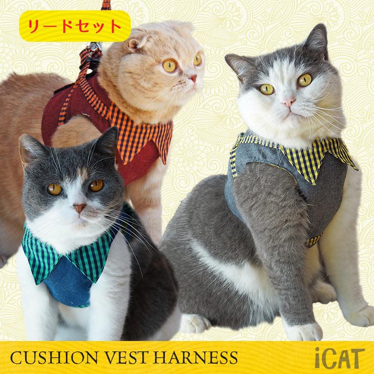 【猫ハーネスリード付】 iCat アイキャット 襟付クッションベスト猫用ハーネス デニム風【リードセット】【猫のハーネス 猫用ハーネス 胴輪 服 猫服 ベスト】 :犬の服のiDog