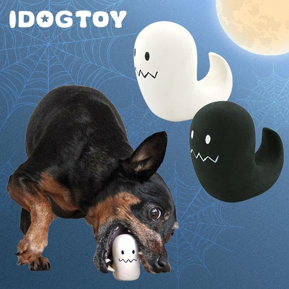 犬 おもちゃ iDog&iCat オリジナル ラテックスTOY ゴースト ラテックス ゴム ラバー 犬のおもちゃ