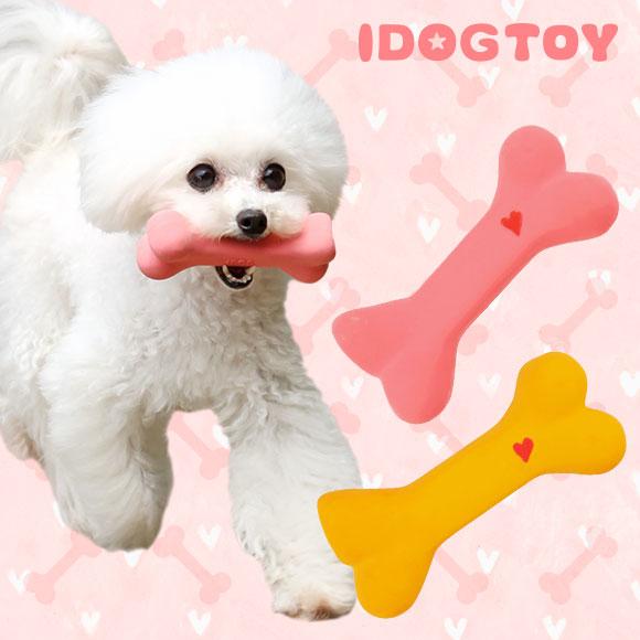 犬 おもちゃ iDog&iCat オリジナル ラテックスTOY カミカミボーン ラテックス ゴム ラバー 犬のおもちゃ