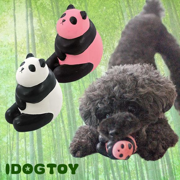 犬 おもちゃ iDog&iCat オリジナル ラテックスTOY ころりんパンダ ラテックス ゴム ラバー 犬のおもちゃ
