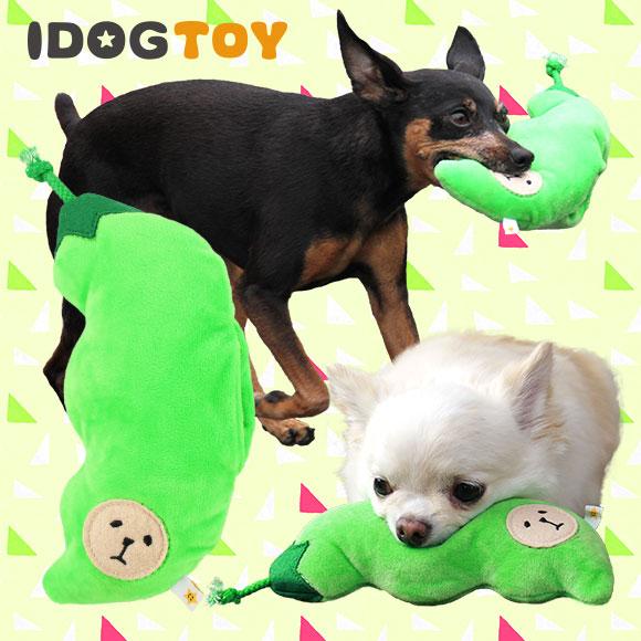 犬 おもちゃ 知育おもちゃ ないしょのポケット さやマメ 鳴き笛入り 布製 ぬいぐるみ 犬のおもちゃ