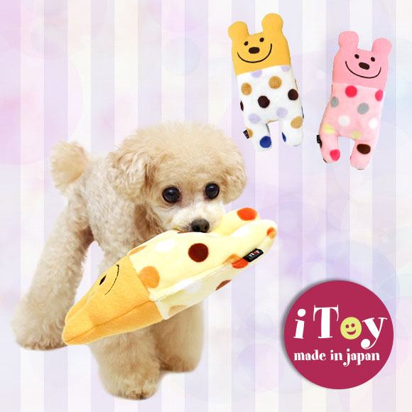犬 猫 ペット iDog アイドッグ iToy 水玉くまさん カシャカシャ なき笛入り おもちゃ 国産 布製 犬のおもちゃ