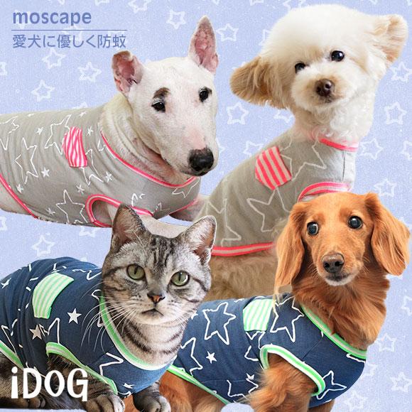 【虫よけ 犬 服】 iDog アイドッグ ボーダーポケットスタータンク moscape【モスケイプ 防蚊 防虫 虫除け】:犬の服のiDog