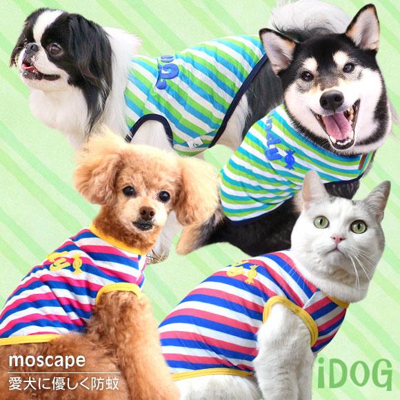 【虫よけ 犬の服 iDog】iDog アイドッグ カラフルキャンディタンク moscape【モスケイプ 防蚊 防虫 虫除け】:犬の服のiDog