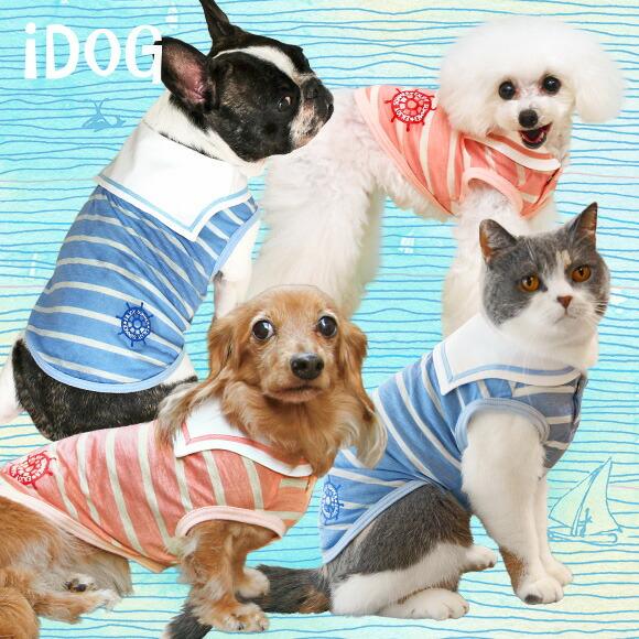 【犬 服】 iDog アイドッグ セーラーマリンタンク:犬の服のiDog