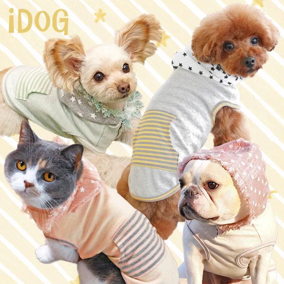 犬 服 iDog アイドッグ スターとボーダーポケットパーカー 犬の服 犬服 春