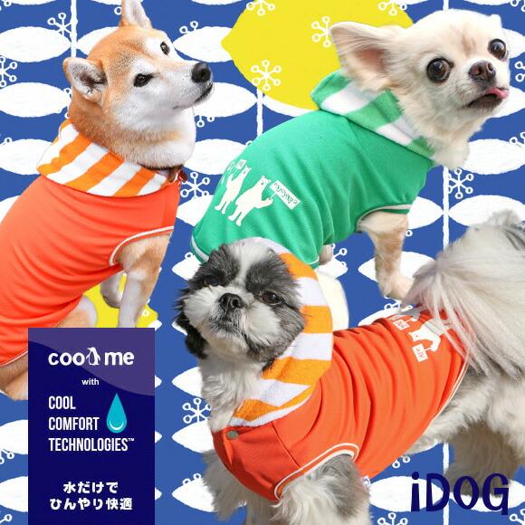 【ひんやり 犬 服】iDog アイドッグ COOL ME しろくまトリオパーカー【クールウェア】:犬の服のiDog