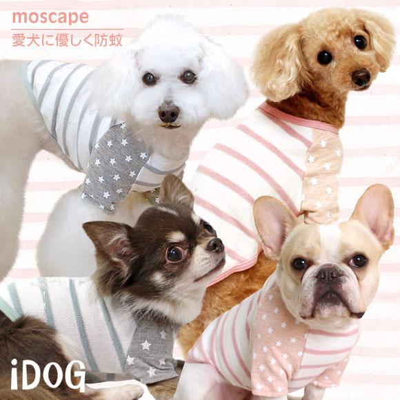 【虫よけ 犬 服】 iDog アイドッグ さかなとスター切替ボーダートレーナー moscape:犬の服のiDog