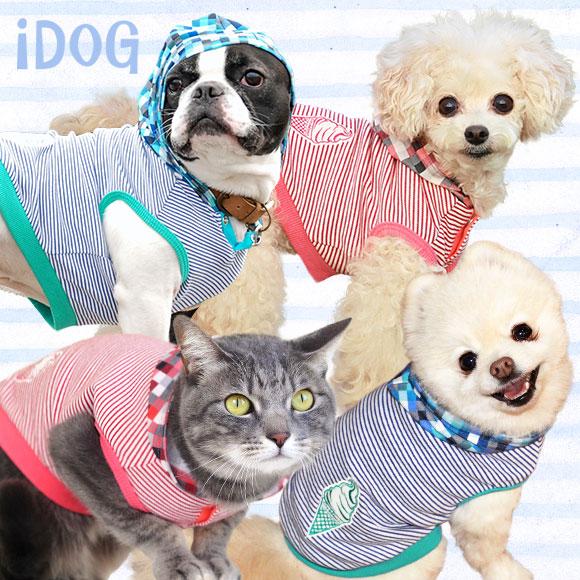 犬 服 iDog アイドッグ ソフトクリームボーダー切替パーカー 犬の服 犬服
