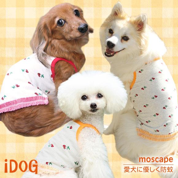 虫よけ 犬 服 iDog アイドッグ チェックレースチェリーキャミ moscape モスケイプ 防蚊 防虫 虫除け 犬の服 犬服