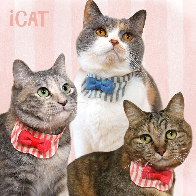 猫 首輪 iCat デザインカラー ボーダー×デニムリボン 猫の首輪 猫首輪 安全首輪