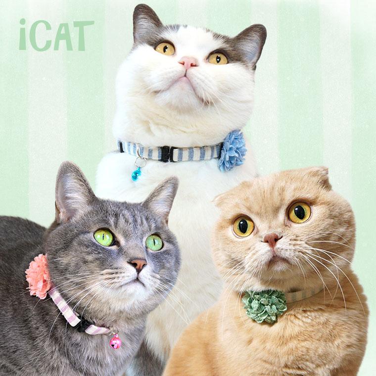 猫 首輪 iCat ラブリーカラー かすれボーダー×レースフラワー 猫の首輪 猫首輪 安全首輪