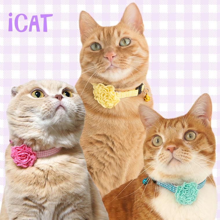 猫 首輪 iCat ラブリーカラー ギンガムチェック×レースフラワー 猫の首輪 猫首輪 安全首輪