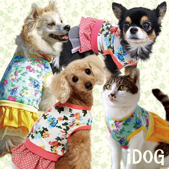 スカート ワンピース ワンピ ドレス フリル 犬 服 iDog アイドッグ 花柄ドットワンピ 犬の服 犬服 春 トイプードル 猫 洋服