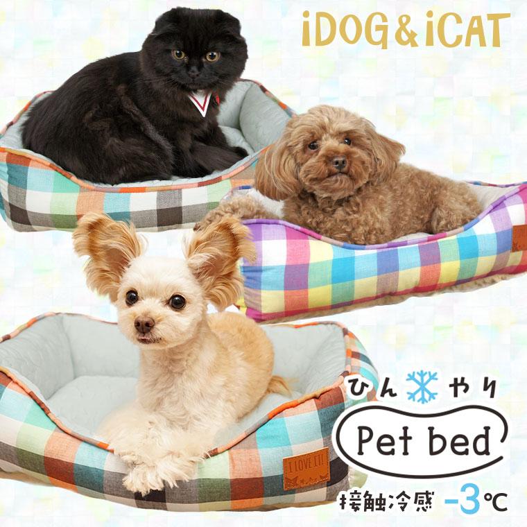 犬 猫 ペット iDog アイドッグ ひんやりBOXベッド スプリングチェック Sサイズ ベッド クッション マット ソファ カドラー