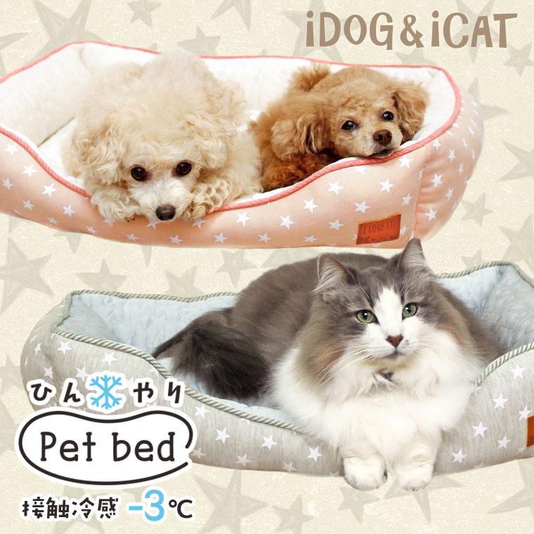 犬 猫 ベッド ひんやり 夏 ペット iDog アイドッグ デニムスタースクエアベッドSサイズ ベッド クッション マット ソファ カドラー 犬ベッド 猫ベッド