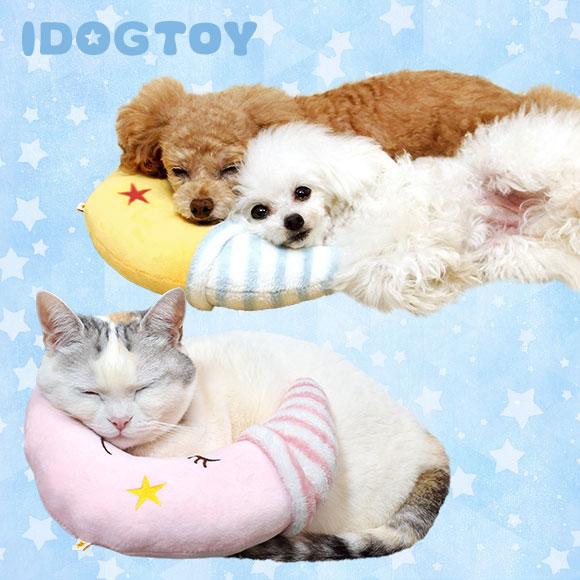 犬 おもちゃ iDog アイドッグ おやすみ三日月ピロー 布製 ぬいぐるみ 犬のおもちゃ