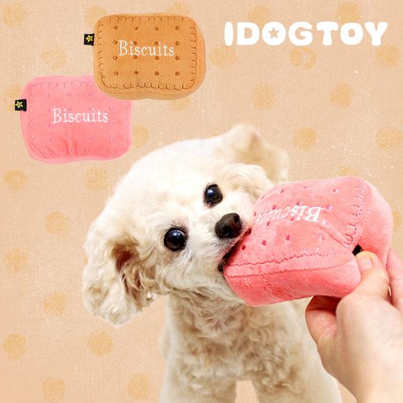 犬 おもちゃ iDog アイドッグ 焼きたてビスケット 鳴き笛入り 布製 ぬいぐるみ 犬のおもちゃ