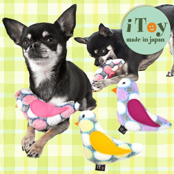 犬 猫 ペット iDog アイドッグ iToy カラフル水玉ことり なき笛入り おもちゃ 国産 布製 犬のおもちゃ