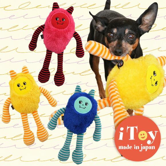 犬 猫 ペット iDog アイドッグ iToy ふんわりビビッドデーモン おもちゃ 国産 布製 犬のおもちゃ