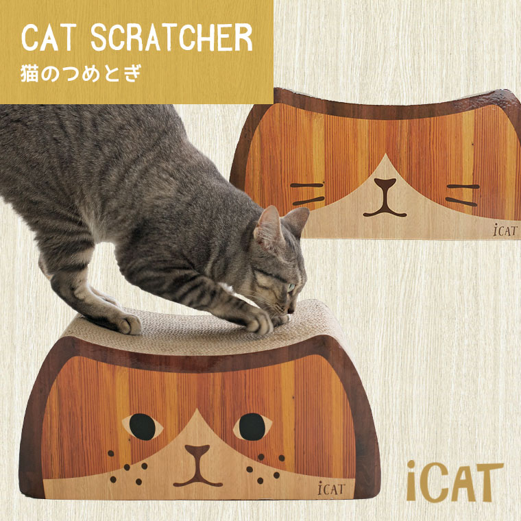 iCat オリジナル つめとぎ ウッディキャット【卸 猫の爪とぎ】 | 犬服の卸売り-犬用品・猫用品の卸専用サイト|idogicat.net