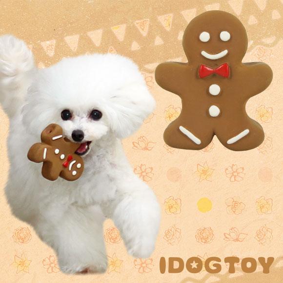 犬 おもちゃ iDog&iCat オリジナル ラテックスTOY ジンジャーブレッドマン ラテックス ゴム ラバー 犬のおもちゃ