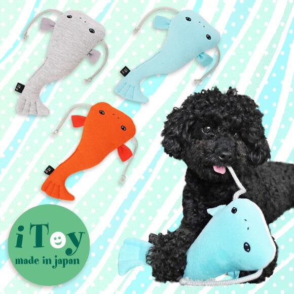 犬 猫 ペット iDog アイドッグ iToy ぼんやりなまず なき笛入り おもちゃ 国産 布製 犬のおもちゃ