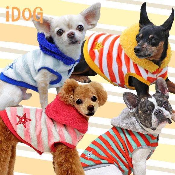 犬 服 iDog ふんわりボーダースターパーカー アイドッグ 犬の服 犬服