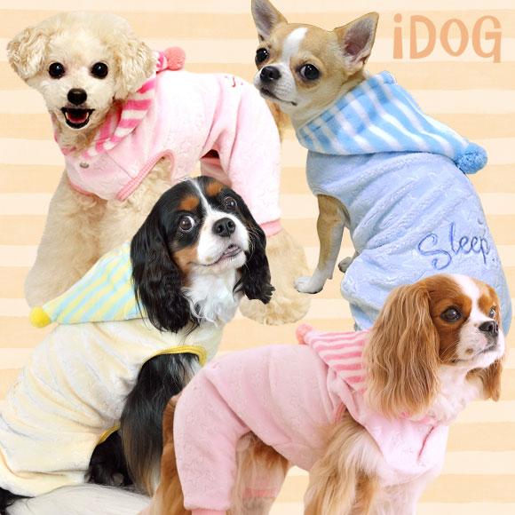 犬 服 iDog すやすやスターパジャマ アイドッグ 犬の服 犬服