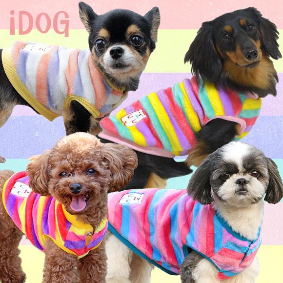 犬 服 iDog しろくまカラフルタンク アイドッグ 犬の服 犬服