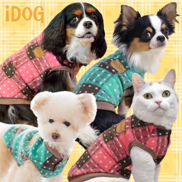 犬 服 iDog ビスケットとチェックのフリースタンク アイドッグ 犬の服 犬服