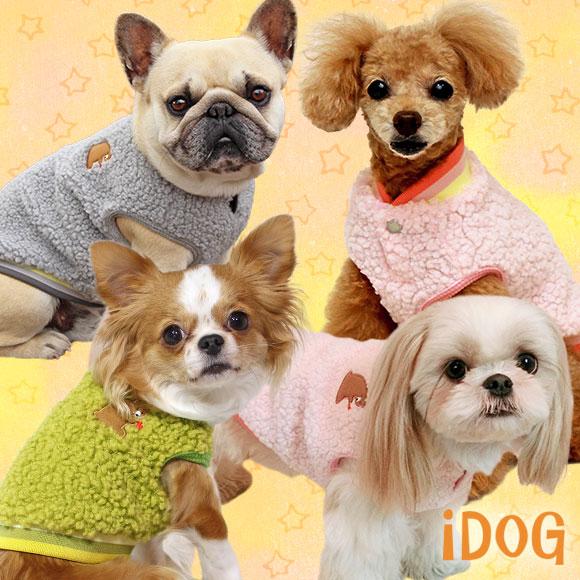 犬 服 iDog くまさんもこもこボアタンク アイドッグ 犬の服 犬服