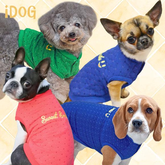 犬 服 iDog スマイルキルトタンク アイドッグ 犬の服 犬服