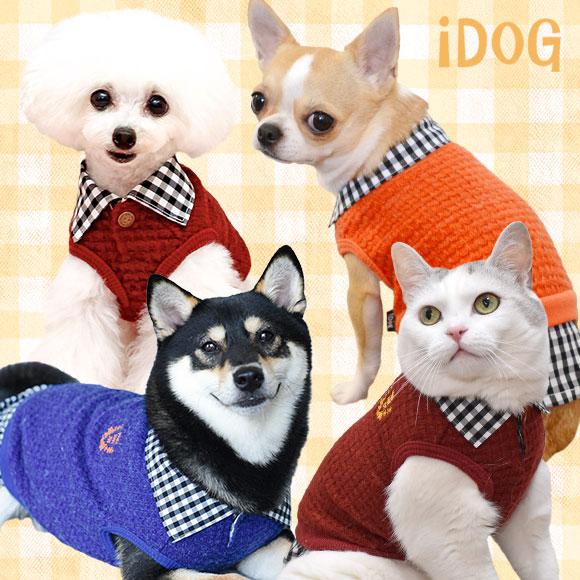 犬 服 iDog チェック襟のおすましニットタンク アイドッグ 犬の服 犬服