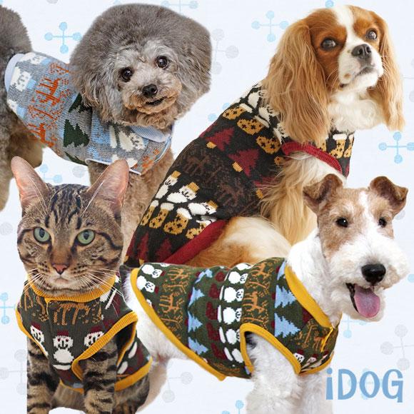 犬 服 iDog ウィンターニットタンク アイドッグ 犬の服 犬服