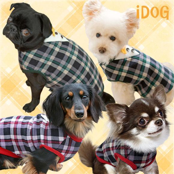 犬 服 iDog 蝶ネクタイのおすましタンク アイドッグ 犬の服 犬服