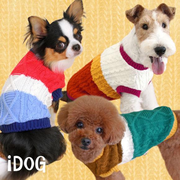 犬 服 iDog ケーブルパネルニットタンク アイドッグ 犬の服 犬服