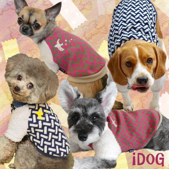 犬 服 iDog 小鳥の変わり柄ニットトレーナー アイドッグ 犬の服 犬服