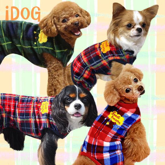 犬 服 iDog ぬくぬくチェックパジャマ アイドッグ 犬の服 犬服