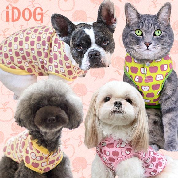 犬 服 iDog ごろごろりんごタンク アイドッグ 犬の服 犬服