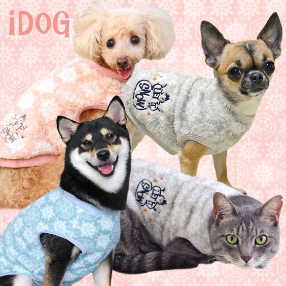 犬 服 iDog スノースノータンク アイドッグ 犬の服 犬服