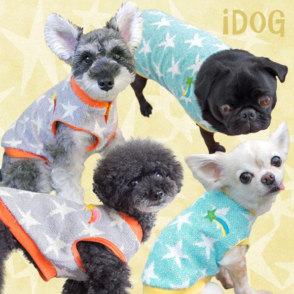 犬 服 iDog スターモヘアタンク アイドッグ 犬の服 犬服