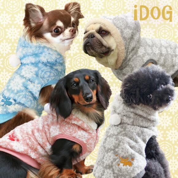 犬 服 iDog ゆきんこトナカイパーカー アイドッグ 犬の服 犬服