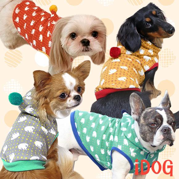 犬 服 iDog ボンボン付スターベアパーカー アイドッグ 犬の服 犬服