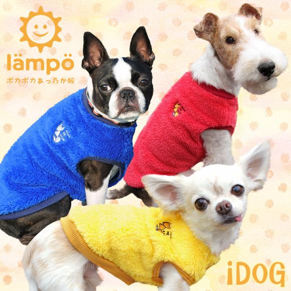 ぽかぽか 犬 服 iDog らくがきキツネのふわふわタンク lampo ランポ アイドッグ ランポ 温感 静電気防止 保湿 犬の服 犬服