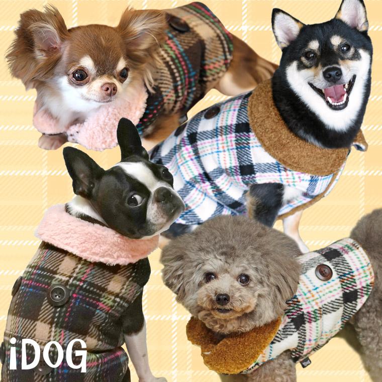 犬 服 iDog もこもこ襟のダウン風チェックコート アイドッグ 犬の服 犬服