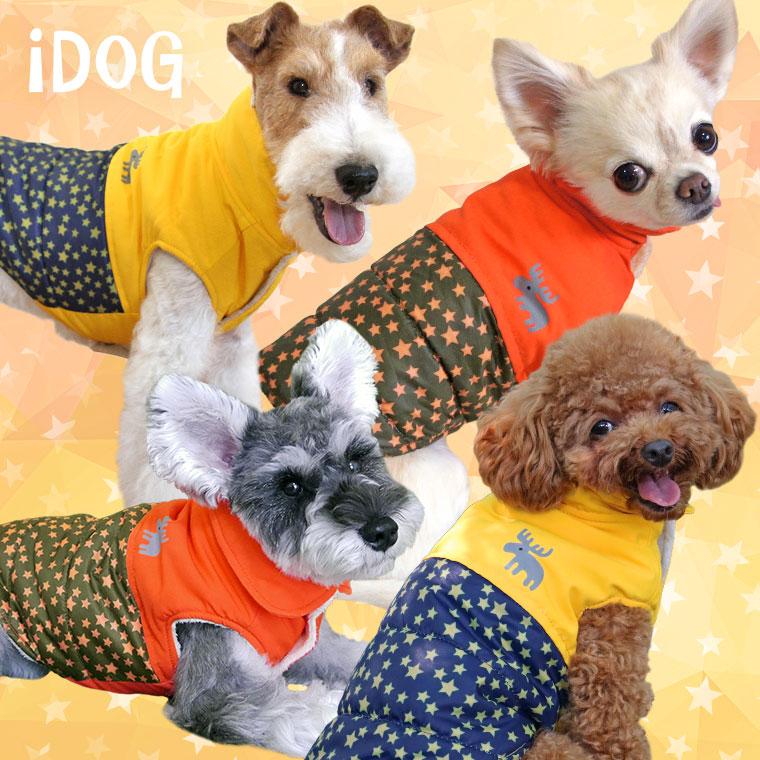 犬 服 iDog 撥水スター切替ダウン風ベスト アイドッグ 犬の服 犬服