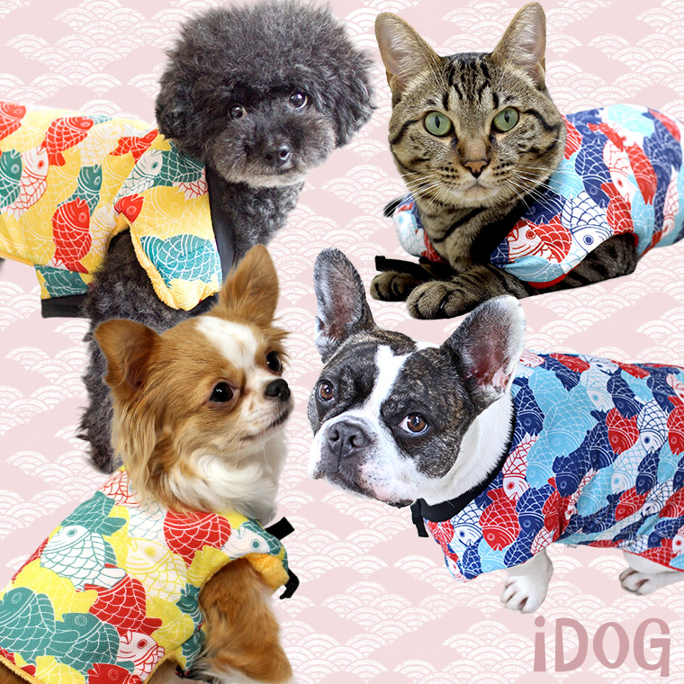 犬 服 iDog 愛犬用ちゃんちゃんこ メデタイたい焼きの群れ アイドッグ 犬の服 犬服