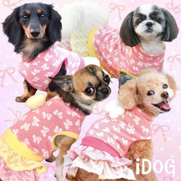 スカート ワンピ ドレス フリル 犬 服 iDog ふんわりパステルリボンワンピ アイドッグ 犬の服 犬服